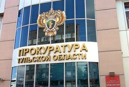 Тула продолжает реабилитацию жертв сталинских репрессий