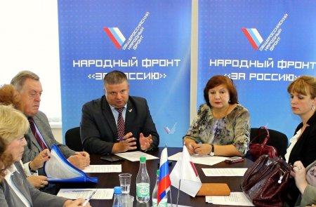 Тульский ОНФ провел форум по вопросам здравоохранения